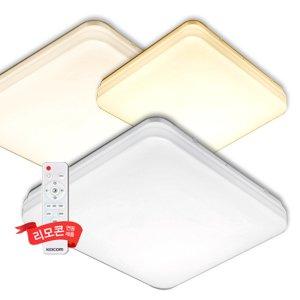 코콤 LED 아라 리모콘 방등 55W 밝기/색온도조절 조명