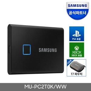 [재고보유]삼성 포터블 외장SSD T7 MU-PC2T0K/WW 2TB