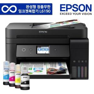 [11월 인팍단독특가!!] 엡손 L6190 무한 잉크젯 복합기 프린터 상품평행사