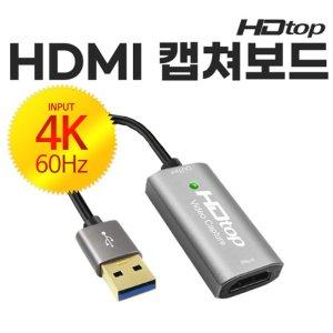 ASUS 젠북14 USB3.0 to HDMI 영상캡쳐보드4K60Hz