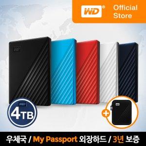 [디지털 5% 쿠폰] [WD공식/신형파우치] NEW My Passport 4TB 외장하드