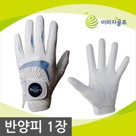 X스파이더스 반양피 골프장갑 1장 오른손/왼손