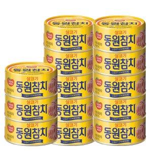 동원 라이트스탠다드 참치 13캔/고추참치