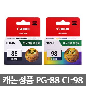 캐논 PG-88 CL-98 정품잉크 이코노믹E500 510 600 610