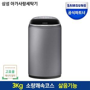삼성전자 아가사랑 세탁기 3kg WA30F1K6QSA 미니