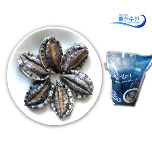 [수산쿠폰20%] 해신수산 완도활전복 특大 7-8미 1kg