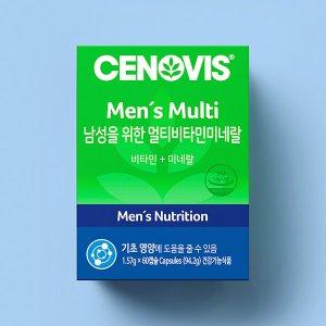 세노비스 남성용 멀티비타민미네랄 60캡슐/60일분