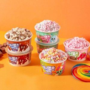 [미니멜츠] 구슬아이스크림 4가지맛 10팩씩 총 40팩