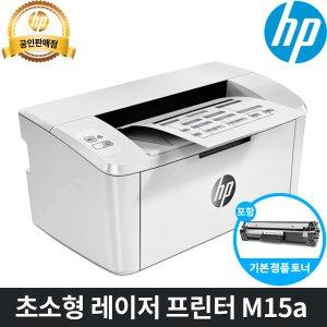 [A4 2500매행사]HP 정품 M15A  흑백 레이저프린터