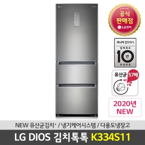 LG 디오스 K334S11 NEW 김치냉장고 신모델 (주)삼정