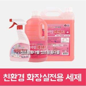 뉴프라임엑센트 친환경 화장실 전용세제 750ml 1L 4L