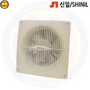 환풍기 SIV-20KG (설치규격250mm) 신일산업 /견적문의/제품문의/배송문의: 1544-0984