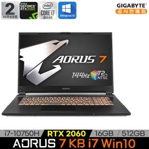 기가바이트 AORUS 7 KB i7 Win10 게이밍노트북