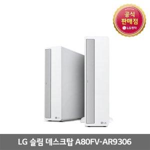 [최종가 72.8]LG데스크탑 A80FV-AR9306 i3 SSD 256GB