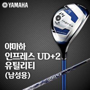 중고 야마하 인프레스 UD+2 남성용 5번 유틸리티