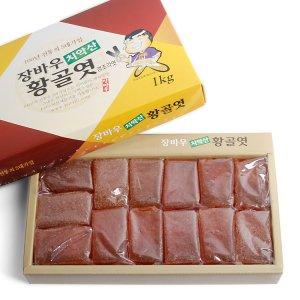 [농할쿠폰20%] 장바우 치악산 황골엿 갱엿(조각) 1kg / 식품명인