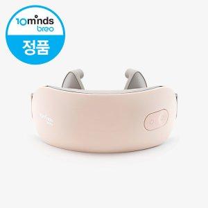 [★5%추가할인] [브레오] 신제품 온열기능 목마사지기 N2