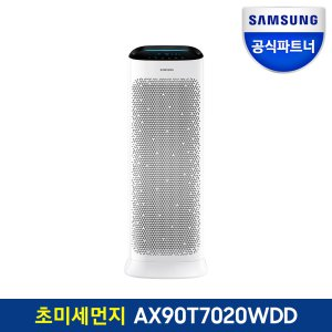 [최대 10% 카드할인] 인증점 삼성 미세먼지 공기청정기 AX90T7020WDD