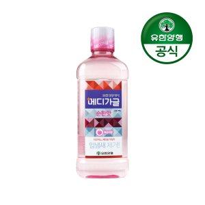 [유한양행]메디가글 구강청결제 750ml 복숭아