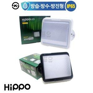 히포 각도조절 LED벽등 30w 방수/주차장진입/벽부등