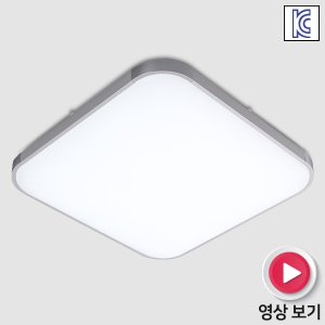LED 큐브 아크릴 방등 60W 주광색
