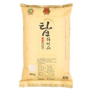 2020년 경북 상주 햇 일품 쌀 탑라이스 10kg/5kg