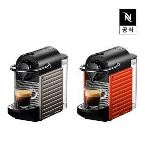 [네스프레소]픽시 C61 커피머신 전색상/공식대리점/SH