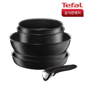 테팔 매직핸즈 인덕션 블랙 후라이팬 냄비 웍 (택1)