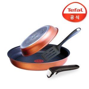 테팔 매직핸즈 티타늄 프로 인덕션 프라이팬 4p세트
