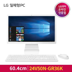 [최종가 87]LG일체형PC 24V50N-GR36K i3 RAM 8G