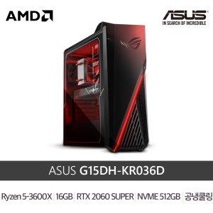 ASUS ROG G15DH-KR036D (R5-3600X/16GB/512GB/2060S)