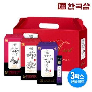 한국삼 정성담은 석류/흑도라지청/발효홍삼스틱/추석