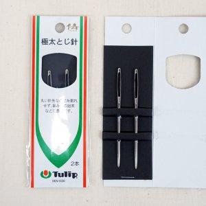 튤립 돗바늘  튤립 돗바늘 뜨개질 프렌즈얀 DEN-030