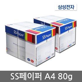 삼성전자 SS페이퍼 A4용지 80g 2박스(5000매)