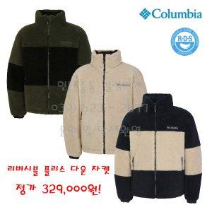 [현대백화점 중동점] [컬럼비아]남성 남자 리버시블 플리스 다운자켓(YMP317)