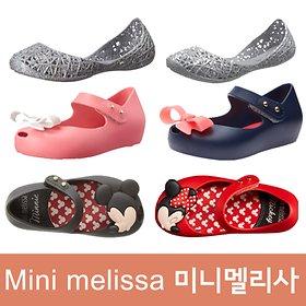 Mini Melissa Ultra Girl Campana flats BB Merry cups Kids