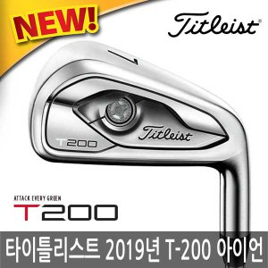 타이틀리스트 T200 남성 단조 스틸 6아이언 2020년