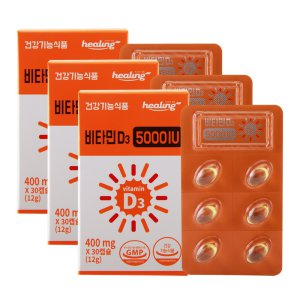 힐링 비타민D3 5000IU 30캡슐 선물세트