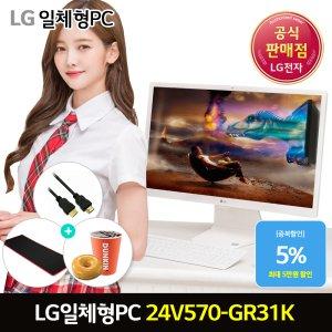 LG전자 인기 일체형 PC 24V570-GR31K 윈도우10탑재