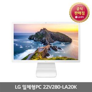 [최종가 61.4]LG일체형PC 22V280-LA20K 펜티엄 RAM 8G