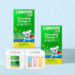 세노비스 츄어블 오메가-3 (150캡슐/25일분)x2개 세트