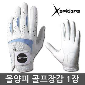 X스파이더스 올양피 골프장갑 1장 오른손 / 왼손