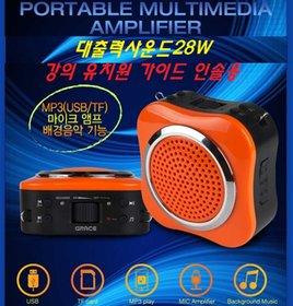 소형/행사/매장용 영업용 기가폰/마이크 최강파워/28W/헤드셋/학교/강의/인솔/ SL-7SP300WU- 강의용마이크 휴대용 앰프 마이크