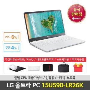 [59만원] 인강/사무용 LG울트라PC 15U590-LR26K