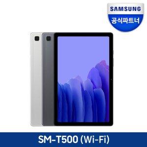 [인증점] 갤럭시 탭A7 10.4 SM-T500 64G WIFI모델