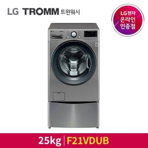 LG 트롬  F21VDUM 신모델 트윈워시 21KG (주)삼정