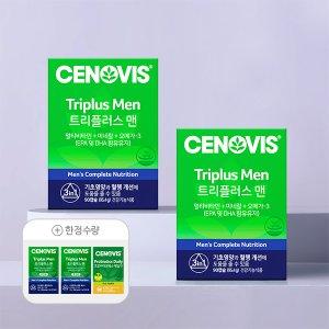세노비스 트리플러스 맨 멀티비타민미네랄 90캡슐x2