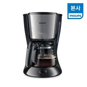 PHILIPS 필립스 데일리 미니 커피메이커 HD7434/20
