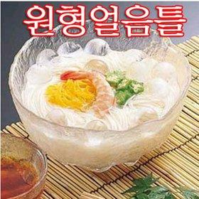 일본둥글둥글 얼음만들기틀 AG05 동그란얼음과자틀 냉채요리얼음 콩국수얼음 얼음과자 원형얼음틀