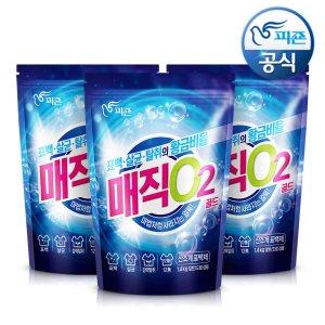 피죤 매직O2골드 산소 표백제(파우치)1.4kg X3